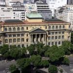 Biblioteca Nacional do Rio de Janeiro/ RJ
