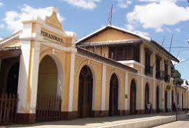 Museu do Sertão